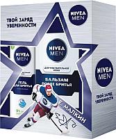 Набор косметики для бритья Nivea Успокаивающий гель для бритья + бальзам после бритья 100мл -