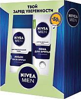 Набор косметики для бритья Nivea Для чувствительн. кожи пена д/бритья 200мл+лосьон п/бритья 100мл -