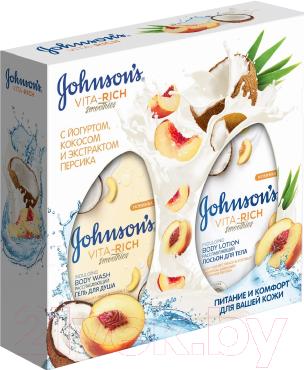 Купить Набор косметики для тела Johnson's, Vita Rich Йогурт/Кокос/Персик гель для душа + лосьон для тела (250мл + 250мл), Италия