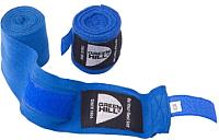Боксерские бинты Green Hill BP-6232a (2.5м, синий) -