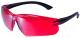 Защитные очки ADA Instruments Visor Red Laser Glasses / А00126 -