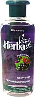 Шампунь для животных Herba Vitae Для собак любых пород (250мл) -