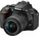 Зеркальный фотоаппарат Nikon D5600 18-55 VR P -