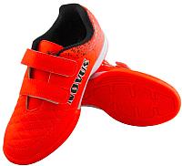 Бутсы футбольные Novus NSB-01 Indoor (оранжевый, р-р 34) -