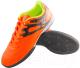 Бутсы футбольные Novus NSB-20 Indoor (оранжевый, р-р 37) -