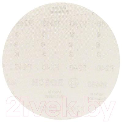Набор оснастки Bosch 2.608.621.177