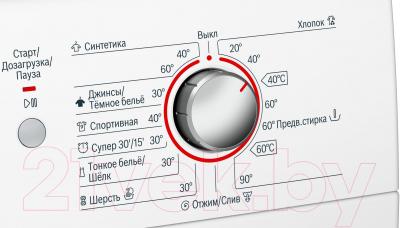 Стиральная машина Bosch WLG24160BL -