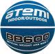 Баскетбольный мяч Atemi BB600 (размер 5) -