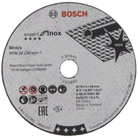 Набор отрезных дисков Bosch 2.608.601.520 (5шт) -