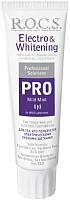Зубная паста R.O.C.S. Pro Electro & Whitening Mild Mint (135г) -
