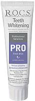 Зубная паста R.O.C.S. Pro Fresh Mint деликатное отбеливание (135г) -