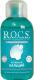 Ополаскиватель для полости рта R.O.C.S. Активный кальций (400мл) -