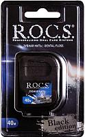 Зубная нить R.O.C.S. Black Edition расширяющаяся (40м) -