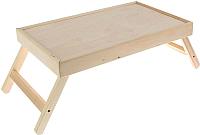 Поднос-столик Добропаровъ 1352093 -