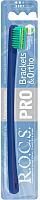 Зубная щетка R.O.C.S. Pro Brackets & Ortho мягкая -