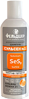 Шампунь для волос Фельдшер Сульсен №1 дерматологический против перхоти (180мл) -