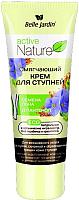 Крем для ног Belle Jardin Jardin Active Nature Eco смягчающий семена льна+Д пантенол (85мл) -