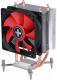 Кулер для процессора Xilence I402 (XC026) -