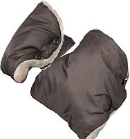 Рукавички для коляски Bambola 155В (коричневый) -
