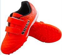 Бутсы футбольные Novus NSB-01 Turf (оранжевый, р-р 35) -