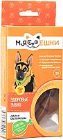 Лакомство для собак Мясоешки Здоровые зубки (75г) -