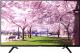 Телевизор Skyworth 40E2A -