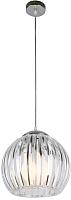 Потолочный светильник Lussole LGO LSP-0159 -