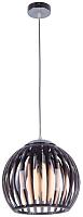 Потолочный светильник Lussole LGO LSP-0160 -