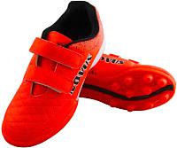 Бутсы футбольные Novus NSB-01 MSR (оранжевый, р-р 31) -