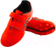 Бутсы футбольные Novus NSB-01 MSR (оранжевый, р-р 33) -
