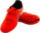 Бутсы футбольные Novus NSB-01 MSR (оранжевый, р-р 34) -