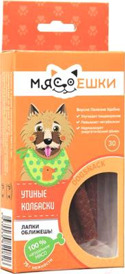 Лакомство для собак Мясоешки Утиные колбаски (75г)