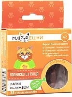 Лакомство для кошек Мясоешки Колбаски из тунца (35г) -