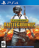 Игра для игровой консоли Sony PlayStation 4 PlayerUnknown's Battlegrounds -