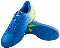 Бутсы футбольные Novus NSB-22 Indoor (голубой, р-р 45) -