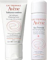 Набор косметики для лица Avene Толеранс Экстрем Sterile крем 50мл + термальная вода 50мл -