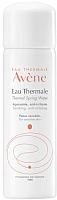 Термальная вода для лица Avene Успокаивающая (50мл) -