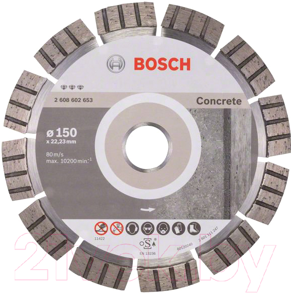 Отрезной диск алмазный Bosch, 2.608.602.653, Китай  - купить со скидкой