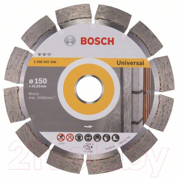 Купить Отрезной диск алмазный Bosch, 2.608.602.566, Китай