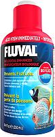 Средство для ухода за водой аквариума HAGEN Fluval Biological Enhancer / А8349 (250мл) -