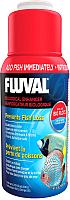 Средство для ухода за водой аквариума HAGEN Fluval Biological Enhancer / А8348 (120мл) -