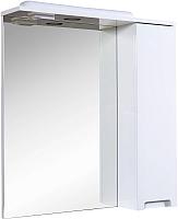 Шкаф с зеркалом для ванной Аква Родос Квадро 70 R / АР0001762 -
