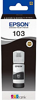 Картридж Epson C13T00S14A -