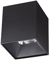 Точечный светильник Novotech Recte 357962 -