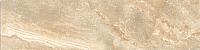 Плитка ProGres Магма GSR0201 (1200x300, светло-коричневый) -