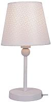 Прикроватная лампа Lussole LGO LSP-0541 -