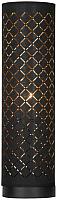 Прикроватная лампа Lussole Loft LSP-0549 -