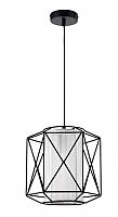 Потолочный светильник Freya Mizar FR4313-PL-01-BL / FR313-01-WB -