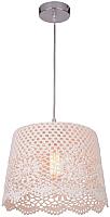 Потолочный светильник Lussole LGO LSP-8037 -