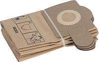 Комплект пылесборников для пылесоса Bosch 2.605.411.150 -